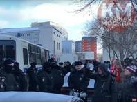 У японского посольства в Москве задержали более 10 участников пикета против передачи Курильских островов (ФОТО, ВИДЕО)