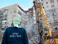 Два подъезда пострадавшего от взрыва дома в Магнитогорске будут снесены. Фонд помощи жертвам трагедии увеличен на треть