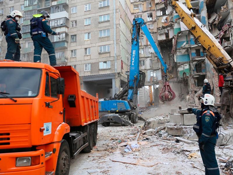 Семьям погибших и пострадавшим в Магнитогорске выделили 65 млн рублей из резервного фонда