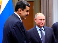 Путин по телефону выразил поддержку Мадуро
