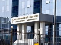 СК РФ возложил ответственность за гибель журналистов в ЦАР на них самих и Ходорковског