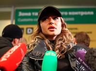 Жена Кириллова добавила, что Вашукевич не должна была выходить в Москве и должна была лететь дальше в Минск