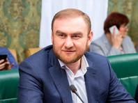 """Сенатора от Карачаево-Черкесии задержали во время заседания по """"целому букету обвинений"""""""