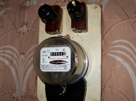"""""""Коммерсант"""": правительство вернулось к идее внедрения энергопайков, владельцев электроплит лишат льгот"""