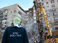 Znak.com направил в СК 14 вопросов о расследовании взрыва в Магнитогорске