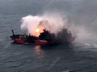 Горящие в Черном море танкеры находятся в санкционном списке США