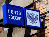 В Мурманской области на почте стали продавать пиво - чтобы народ не травился суррогатом, а почта богатела (ФОТО)