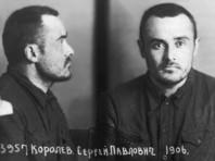 """Ранее губернатор заявил, что главный конструктор ракетно-космической промышленности СССР Сергей Королев, который был арестован в 1938 году и отправлен на Колыму, не занимался добычей золота на лагерном прииске, а """"работал в своем направлении"""""""