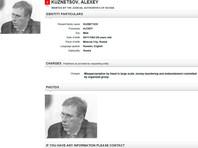 Франция выдала в Россию экс-министра финансов Подмосковья, обвиняемого в мошенничестве и в хищении