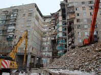 В Магнитогорске начали сносить разрушенные при взрыве подъезды дома (ВИДЕО)