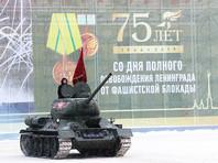 На Дворцовой площади Санкт-Петербурга прошел военный парад в честь 75-й годовщины полного освобождения Ленинграда