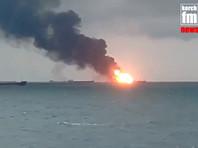 В Керченском проливе загорелись два судна-газовоза, 10 моряков погибли