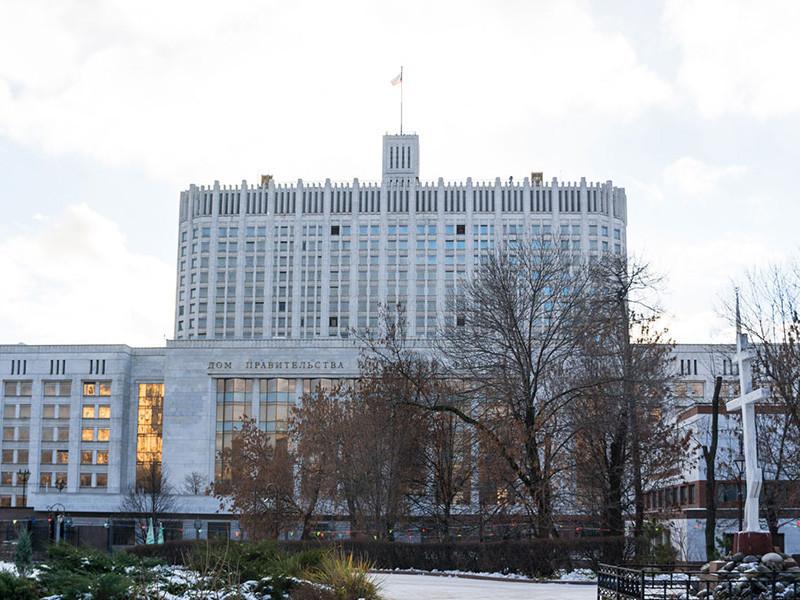 """Более половины россиян выступают за отставку правительства, следует из опроса """"Левада-Центра"""""""