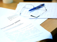 Оба законопроекта будут вынесены на рассмотрение Совета Госдумы 23 января