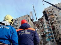 Власти согласились на компенсацию пенсионерке, которую сочли недостаточно близкой родственницей погибшей в Магнитогорске сестры