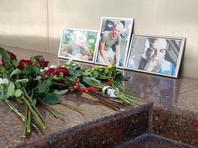 СК РФ возложил ответственность за гибель журналистов в ЦАР на них самих и Ходорковского