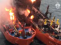 Пожар на танкерах-газовозах Maestro и Candy, которые загорелись в Черном море во время перевалки сжиженного газа 21 января, не удается потушить уже пятые сутки