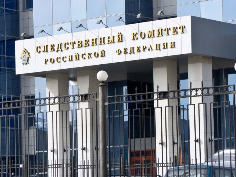 Следствие разыскивает еще трех участников ОПС Рауля Арашукова