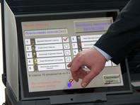 ЦИК: электронное голосование в РФ закрепят в законах в случае успеха эксперимента
