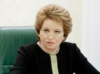 Матвиенко: назначение Арашукова было ошибкой, но теперь Совфед чист от нечистоплотных сенаторов