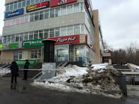 Эвакуация торгового центра Царицыно после звонка о заложенной бомбе 5 февраля 2019 года