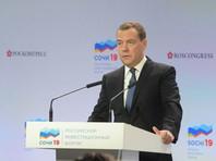 """Чтобы россияне скорее выбрались из бедности, Медведев призвал нарисовать ее """"социальный портрет"""""""