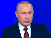 """В 15-м послании Федеральному собранию Путин пригрозил США новейшими ракетами, способными поразить их """"центры принятия решений"""""""