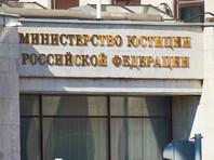 Минюст признал иностранным агентом Центр поддержки и содействия развитию СМИ