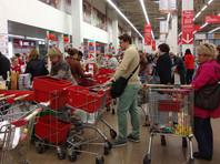 """Все ради блага людей и заботы о них: сенаторы решили ограничить работу гипермаркетов в выходные дни, """"как на Западе"""""""