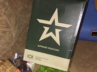 В Брянской области школьника наградили заплесневелым армейским пайком за спасение утопающего (ФОТО)