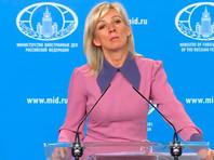 В МИД РФ заявили о праве на ответные меры после выхода США из ДРСМД