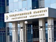 СК РФ возбудил уголовное дело по факту смерти в украинской тюрьме россиянина, воевавшего на стороне ЛНР