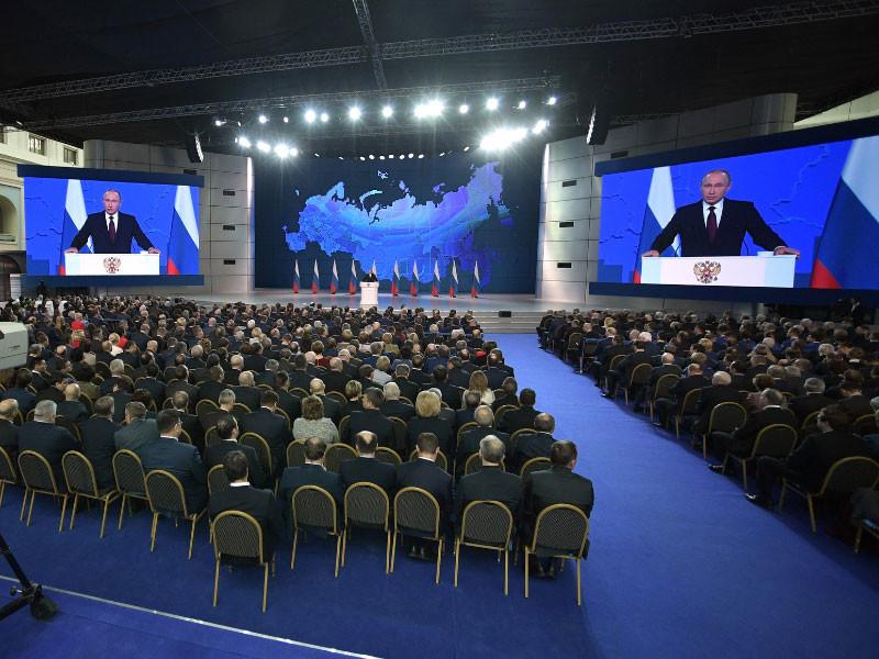 15-е послание Путина