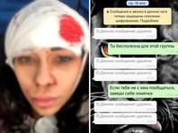 В детсаду Петербурга произошла поножовщина после того, как одну мать удалили из родительской группы в WhatsApp