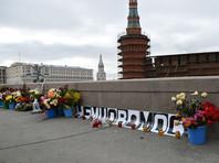 Убийца выпустил шесть пуль в спину Немцову, четыре из них достигли цели. К этому времени автомобиль сообщника бандита поравнялся с местом происшествия, киллер сел в машину и они уехали. Немцов умер на месте от полученных ранений