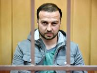 Басманный суд Москвы арестовал еще одного фигуранта дела клана Арашуковых