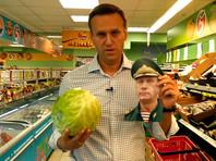 Суд обязал Алексея Навального удалить из интернета видео про закупки еды для Росгвардии