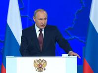 """Традиционно Путин начал с задач экономического развития страны, социальных проблем России и исполнения """"майских указов"""""""