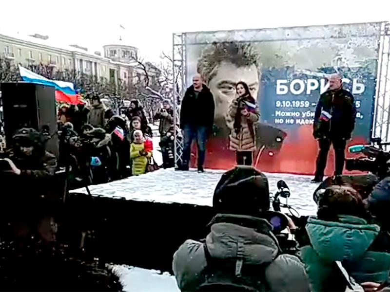 Санкт-Петербург, 25 февраля 2018 года