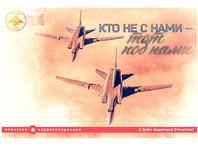 """""""Кто не с нами, тот под нами"""": Минобороны выпустило """"жизнеутверждающие"""" открытки ко Дню защитника Отечества (ФОТО)"""