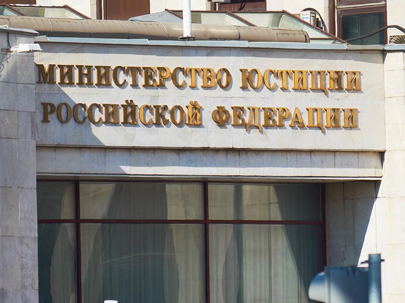 Министерство юстиции России включило Центр поддержки и содействия развитию средств массовой информации в реестр иностранных агентов. Об этом сообщается на сайте ведомства. Центр стал 73-й организацией в реестре НКО-иноагентов