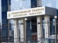 В СКР заявили о розыске еще двоих подозреваемых по делу Арашуковых и  открестились от знакомства Бастрыкина с опальным сенатором