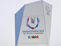 Растаявший перед Универсиадой снег подвел власти Красноярска: его имитируют и возят из тайги, уповая на высшие силы (ФОТО)