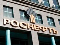 """""""Роснефть"""" отрицает финансирование итальянской политической партии и требует опровержения"""
