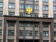 """Дурацкие идеи депутатов будут собирать в специальном разделе на сайте Госдумы, чтобы """"больше думали"""""""
