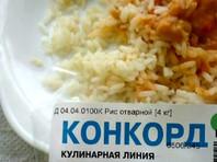 """ФБК опубликовал фото червивой пищи, которую """"повар Путина"""" поставляет в московские детсады и школы"""