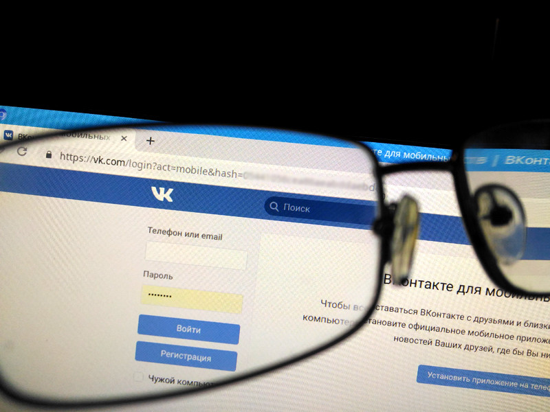 """Саратовского студента угрозами заставляют писать про """"хорошее ФСБ"""" во """"ВКонтакте"""""""