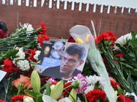 Марш памяти Немцова согласован с мэрией Москвы и пройдет 24 февраля с 13:00 по маршруту от Страстного бульвара до проспекта Сахарова