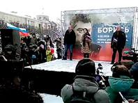 Власти Петербурга впервые запретили проводить марш памяти Немцова в центре города