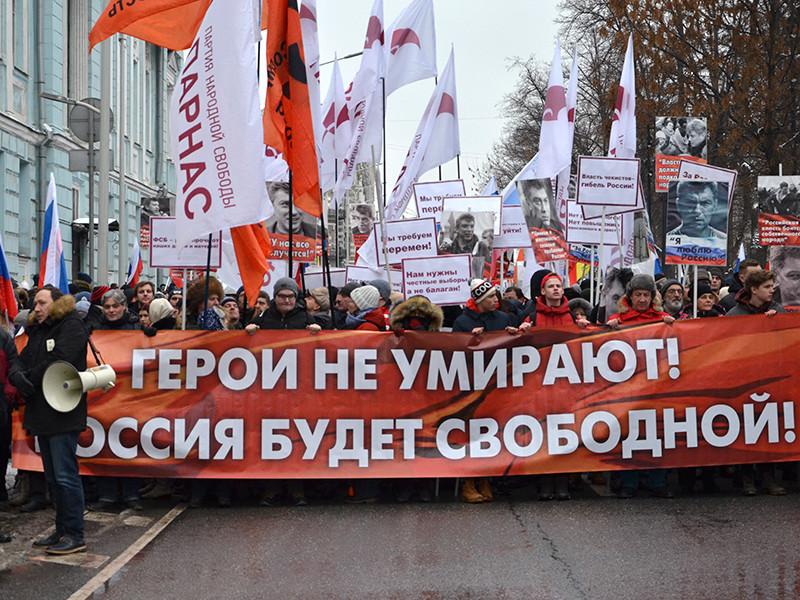В Москве стартовал марш памяти Бориса Немцова